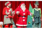 božićna priča