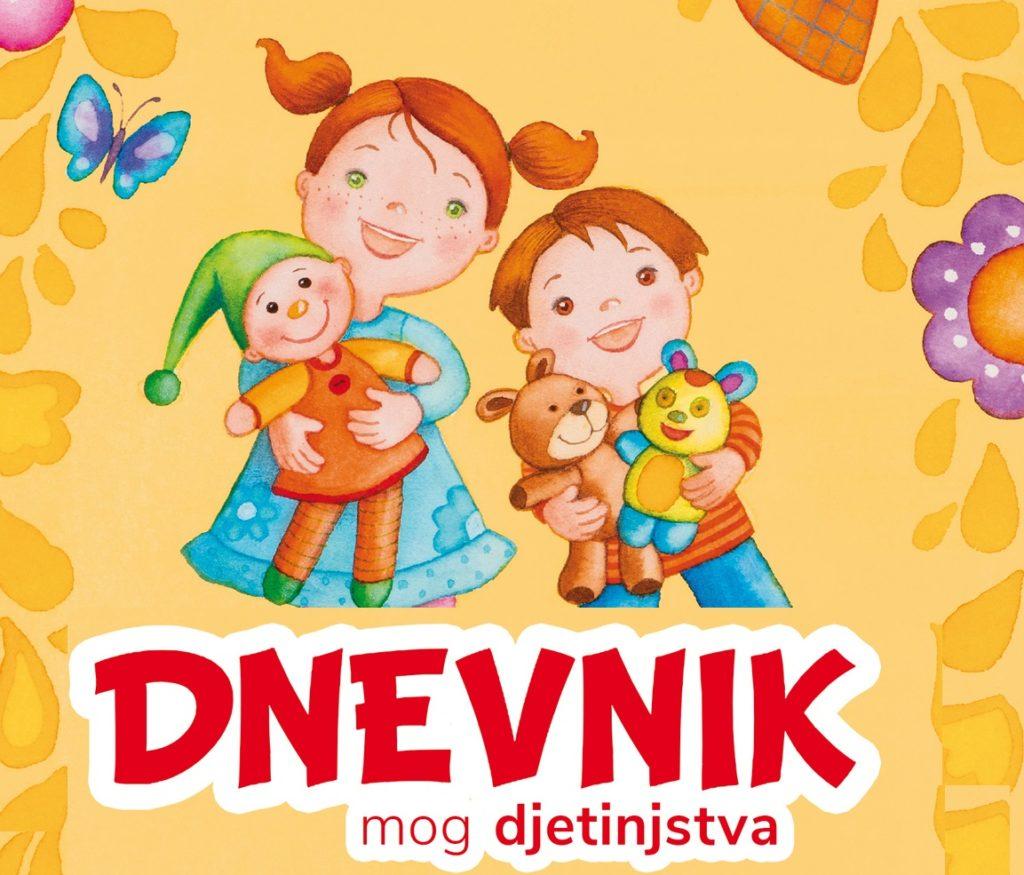 Dnevnik mog djetinjstva