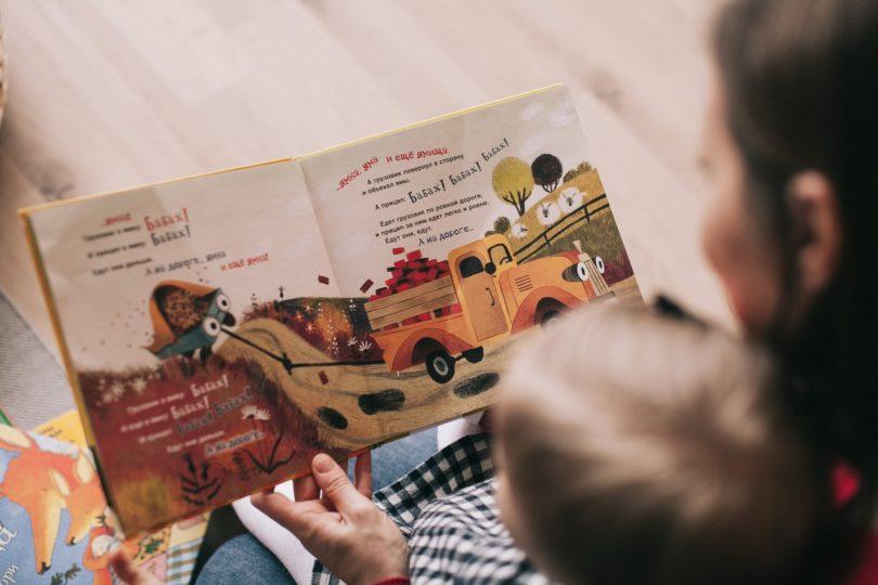 djeca kojoj se čita